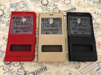 Кожаный чехол книжка Momax для Meizu M5 Note (3 цвета)