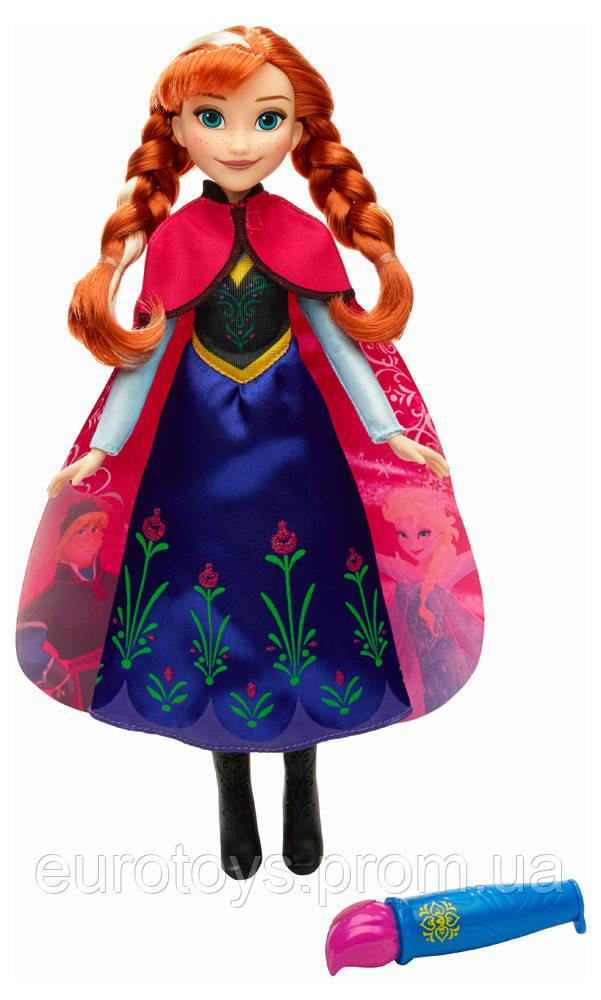 Hasbro FRZ Модная кукла Холодное Сердце Анна  в наряде с проявляющимся рисунком (B6699/В6701)