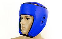 Шлем боксерский открытый Кожзам Лев LV-4293-B Бокс (р-р S-L, синий ,красный)