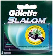 Gillette Slalom Plus 5 шт. Сменные кассеты (оригинал подлинник Германия)