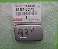 Toyota - remote smart key 433Mhz, 3 кнопки LAND CRUISER PRADO 150