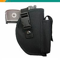 Кобура универсальная поясная черная с карманом для магазина (014)