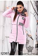 Модная женская куртка (42-46), доставка по Украине