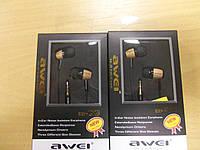 Наушники Awei ES-Q9, гарнитура, наушники, Авэй, аудиотехника, доставка из Запорожья