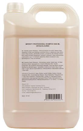Шампунь Imperity для сухих и окрашенных волос 5000мл, фото 2
