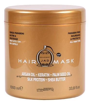 Маска для волос без парабенов  Imperity Gourmet JAD IP 1000мл, фото 2