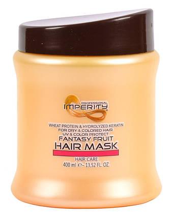 Маска Imperity Fantasy Fruit для сухих и окрашенных волос 400мл, фото 2