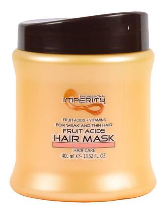 Маска Imperity Fruit Acids для истонченных и ломких волос 400мл, фото 2