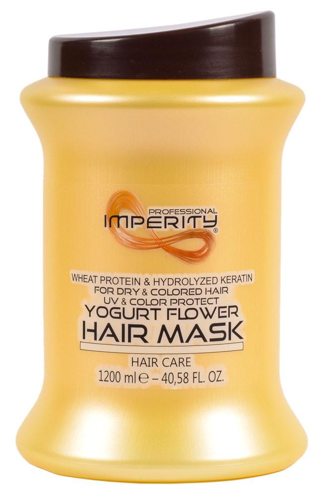 Маска Imperity Yougurt Flower для сухих и окрашенных волос 1200мл