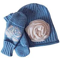Женская вязаная шапка - носок ( утепленный вариант), объемной ручной вязки и вязаные варежки