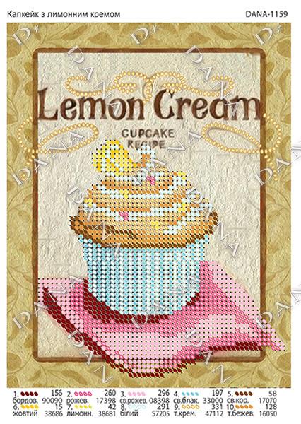 Схема для вышивки бисером Капкейк с лимонным кремом