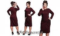 Женское  платье с драпировкой  большого размера  50-56