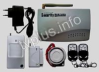 GSM-централь беспроводная