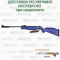 Пневматическая винтовка Norica Thor GRS