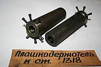 Плашкодержатель для станка 1318