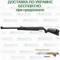 Norica Dream Hunter GRS пневматическая винтовка с газовой пружиной, фото 1