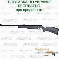Пневматическая винтовка Norica Atlantic GRS