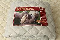 Одеяло шерстяное двухспальное евро бязь куб. 200*210 хлопок (3274)