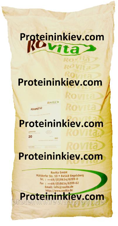 Протеин на развес сывороточный LACTOMIN 60 Lactoprot Deutschland GmbH Германия 1 кг Proteininkiev