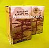 Для набора массы Ginseng Kianpi Pil 60 caps. ОРИГИНАЛ