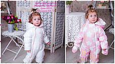 """Демисезонный комбинизон-трансформер для девочки """"Крошка"""", фото 2"""