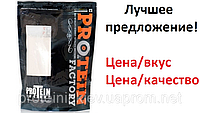 Сывороточный протеин Protein Factory - Whey Protein Concentrate (2270 грамм)