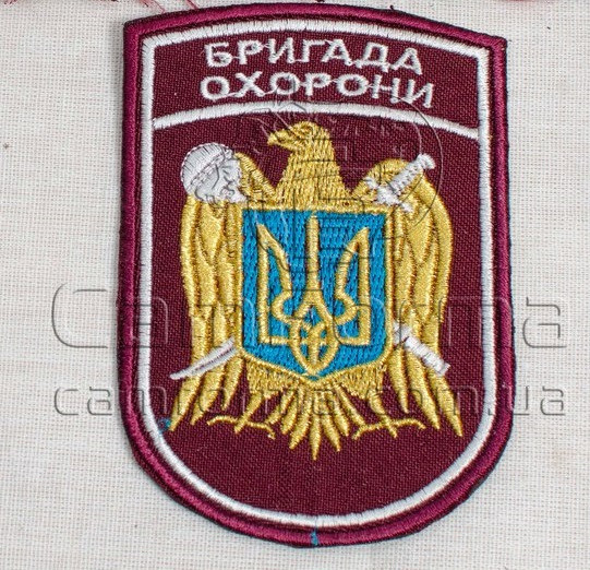 "Шеврон 101 ""Бригада охорони"""