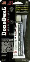 """DD6737 """"ОЕМ"""" Термостойкий серый силиконовый формирователь прокладок 42.5 г"""