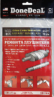 DD6789 Высокотемпературный бандаж для ремонта глушителя 101 х 5см