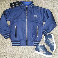 Курточка двусторонняя демисезонная для мальчика