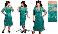 Нарядное женское платье с шелковой вышивкой большого размера 52-58
