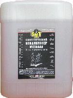 SMT2542 100% cинтетический кондиционер металла 2-го поколения 19 л