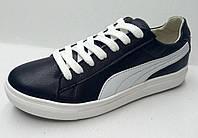 Подростковые  кроссовки. Кожа. 36-40 Днепропетровск. Черные с белым. Pm 1