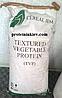 Соевый протеин изолят ISO SOY изолят 90% 1 кг  Proteininkiev