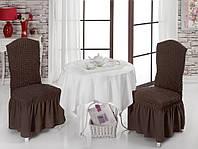 Чехлы на стулья с рюшем! Набор 6 штук. Цвет шоколад