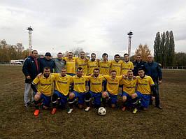 Экипировка команд 2016-2017 26