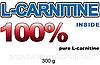 Жиросжигатель L-карнитин 100% pure (банка 300 грамм)