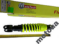 Амортизатор FLEX SUZUKI LET'S- I/II/III Mototech