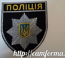 """Шеврон """"Поліція"""" общев черный"""