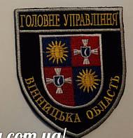 """Поліція-"""" Головне управління Вінницька область"""""""
