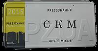Сувенирный  американский номер с полноцветной печатью и выдавленными буквами