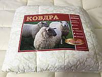 Одеяло двухспальное 100% овечья шерсть 180*210 хлопок (4418) TM KRISPOL Украина