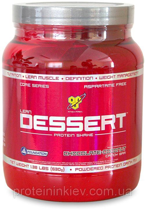 Lean Dessert Protein BSN 630 грамм