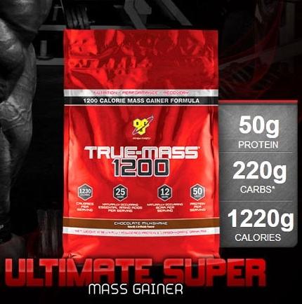 True Mass 1200 BSN 4700 грамм