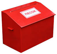 Ящик для песка стационарный 0,13 м³