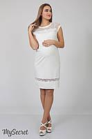 Платье для беременных Vesta молочное