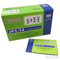 Упаковка лакмусовая бумаги ( pH-тест ) 1-14рН ( 20 пакетиков по 80 полосок)