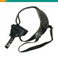 Кобура револьверы оперативная кожаная (002) плечевое ношение под мышкой