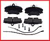 Гальмівні колодки передні з датчиком QSP Dacia Logan, Renault Sandero, Clio 1-3, Espace 1/2, Megan 1, Symbol 1/2