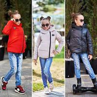Модная детская куртка с капюшоном / Украина / плащевка